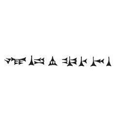 Saint nebuchadnezzar or cuneiform or fourth king vector