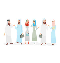set arab muslim businessman vector image