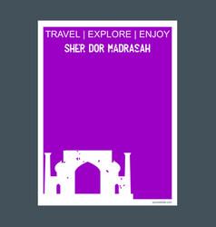Sher dor madrasah samarkand uzbekistan monument vector
