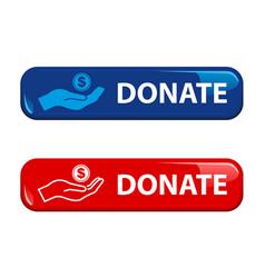Shiny donate button vector
