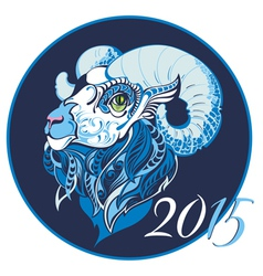 Symbol 2015 year vector