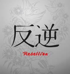 rebellion in Japanese vector image vector image