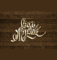 bon appetit hand lettering vector image