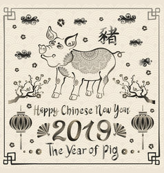 happy chinese new year 2019 zodiac sign with vector image