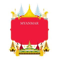 myanmar landmarks culture frame vector image