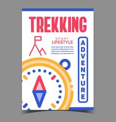 Trekking adventure advertisement poster vector