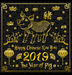 2019 zodiac gold pig happy new year 2019 chinese vector