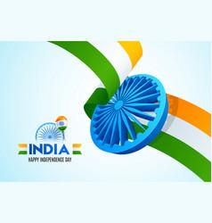 Ashoka wheel on national tricolor ribbon for 15 vector