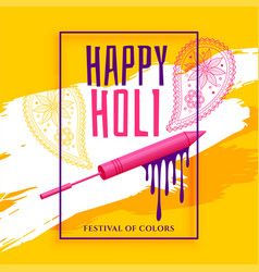 Creative happy holi festival greeting background vector