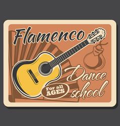 flamenco spanish dance school dancing class vector image