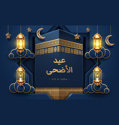 Kaaba or ka bah stone with lanterns or fanous vector