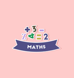 Paper sticker on stylish background math lesson vector