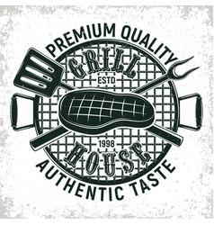 Vintage logo design vector