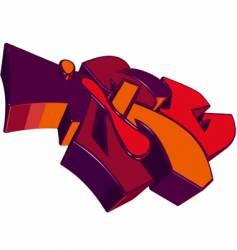 funky 3d graffiti vector image