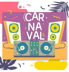 confetti festive colorful carnival vector image vector image