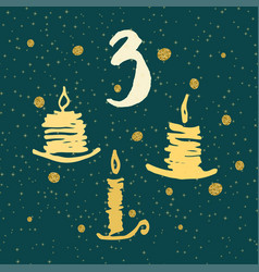 page advent calendar 25 days of christmas with vector image