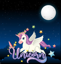 blank banner with cute unicorn in night sky vector image