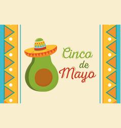Cinco de mayo avocado with hat mexican celebration vector