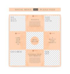 Editable instagram social media post puzzle feed vector