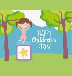 happy children day little girl on block toy vector image