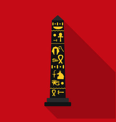 luxor obelisk icon in flat style isolated on white vector image
