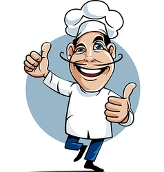 Master Chef vector image