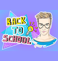 back to school funny doodle vector image