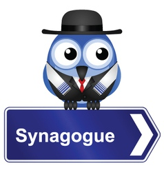 SYNAGOGUE SIGN vector