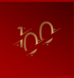 100 years anniversary celebration elegant number vector
