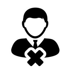 Delete person icon male user profile avatar close vector