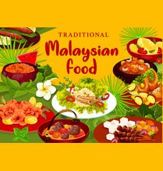 Malaysian restaurant menu cover vector