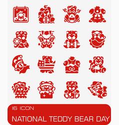 National teddy bear day icon set vector