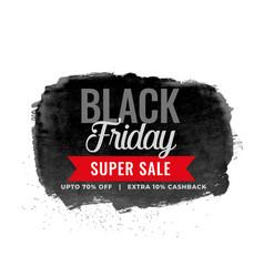 black friday sale watercolor background design vector image