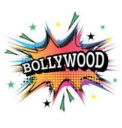 Bollywood Dj Remix Songs