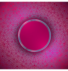Round Abstract Frame vector image vector image