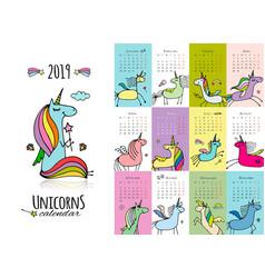 cute unicorns calendar 2019 vector image