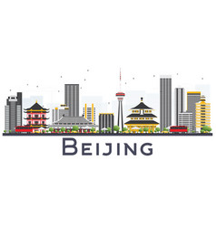 beijing china city skyline with gray buildings vector image