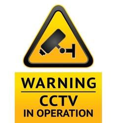 Symbol security camera vector