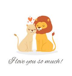 i love you lion lettering vector image