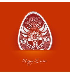 decorative Easter egg vector image vector image