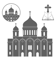 Russia Cathedral of Christ the Saviour vector image