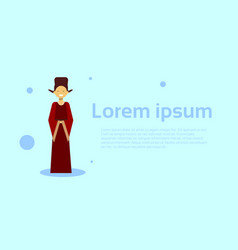 asian woman wearing traditional mongol costume vector image