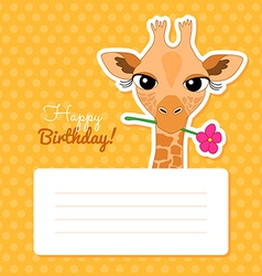Happy Birthday Card with Cute Cartoon Giraffe vector image vector image