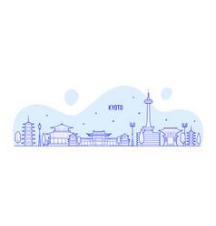kyoto city skyline tamil nadu japan city vector image