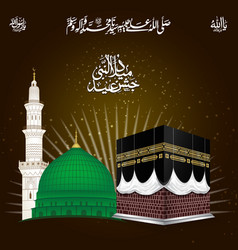 Mekkah and madina pak vector