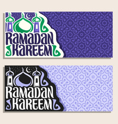 Greeting cards for muslim calligraphy ramadan vector