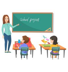 School project teacher kids in classroom vector