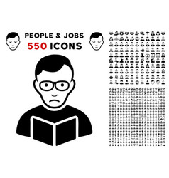 reader student icon with bonus vector image