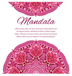 Card with mandala wedding circle element vector