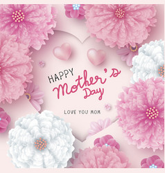 happy mothers day card concept design vector image